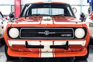 Чип-тюнинг Datsun в Краснодаре